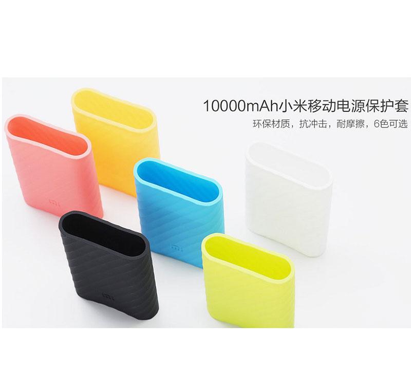 Xiaomi MI 10000 mAh Silicon Cover