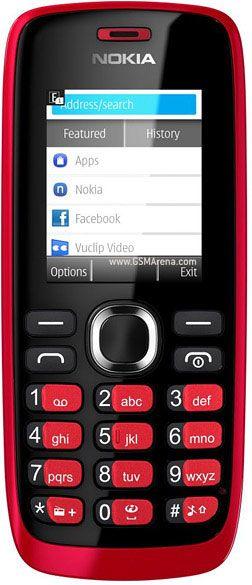 Nokia گوشی نوکیا 112