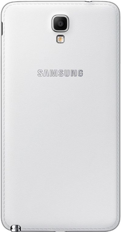 Samsung N7502 Galaxy Note 3 Neo Duos