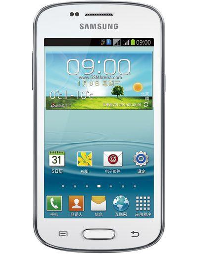 Samsung Galaxy Trend 2 Duos S7572