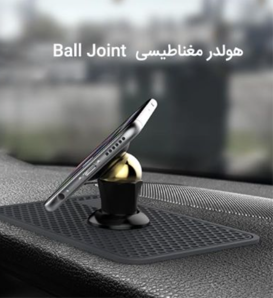 Magnetic Ball Jointهولدر رام اسپیس