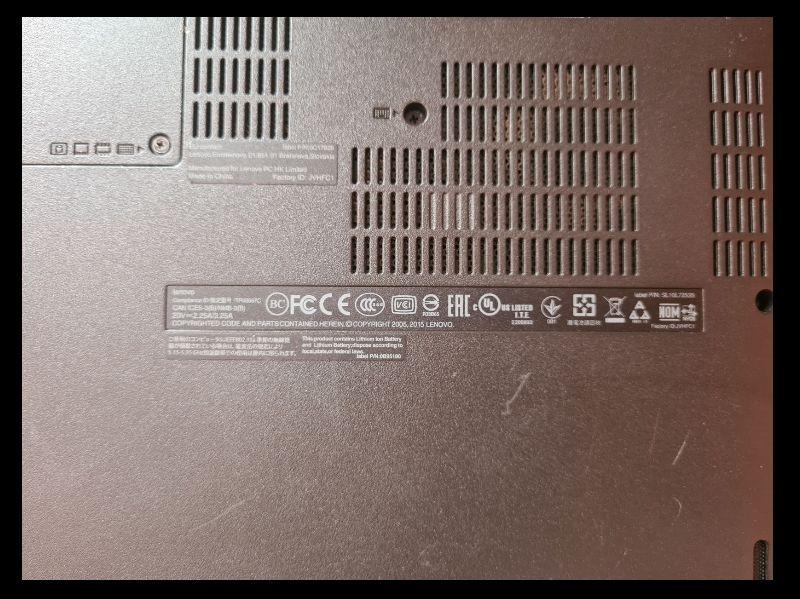 Lenovo Lenovo ThinkPad E460