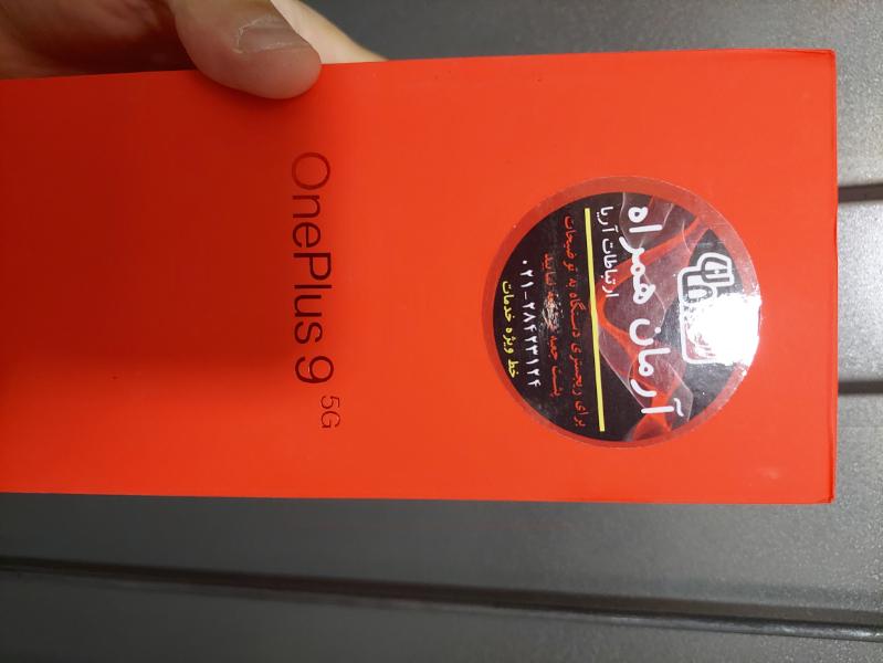 OnePlus گوشی موبایل وان پلاس 9 5g